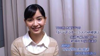 TBS系 木曜ドラマ9 「レジデント 〜5人の研修医」 最終話 12月20日(...