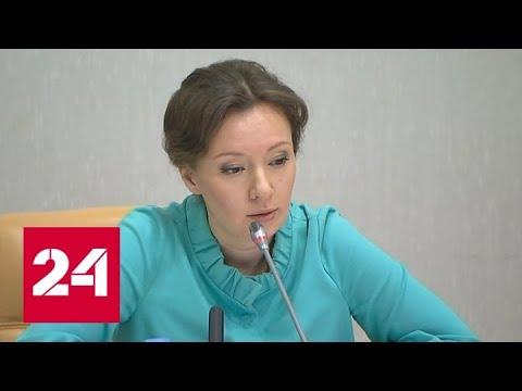 Брошенных в Шереметьеве детей отдадут бабушке - Россия 24