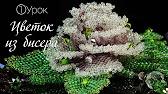 Чешский бисер рубка купить в широком разнообразии цветов и размеров в магазине творчества и рукоделия твир (г. Днепр). Доставка по украине.