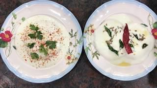 Namkeen Dahi Bade   Dahi Vada   Dahi Bhalla Recipe   Eid Special Soft Dahi Bada