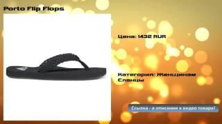 Porto Flip Flops