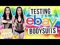 Testing £4 Ebay Bodysuits - FAIL!!   ohhitsonlyalice