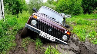 Владелец НИВЫ сошел с УМА!!! Нивы против Mitsubishi L200, Jeep Grand Cherokee, Kia Sportage