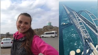 Crimea ❗ Crimeans React to New Mega Bridge 🌉
