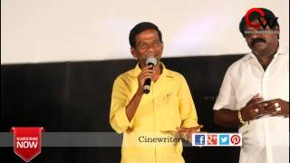 Gana Bala speaks about Dhanush at Thodari Movie Audio Launch