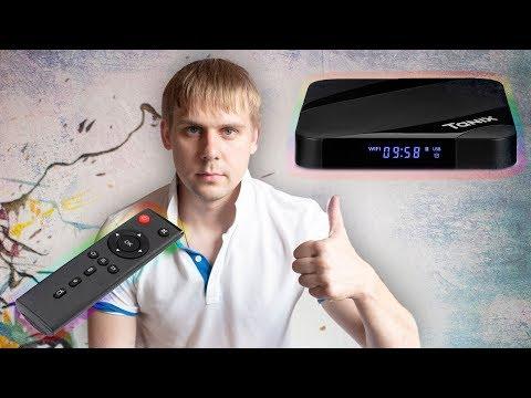 SmartTV или медиаплеер Tanix Tx3 Max !? Сравниваем, разбираемся, выбираем!
