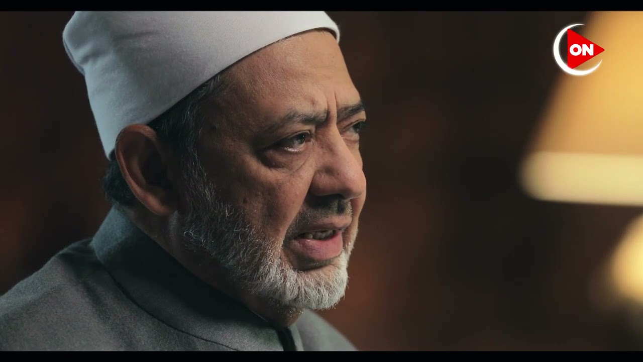 الإمام الأكبر أحمد طيب شيخ الأزهر يوضح كيف إن -الأصل في الأشياء الأباحة-.. ولماذا قصد الشرع ذلك؟  - 16:58-2021 / 4 / 21