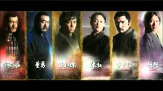 Dynasty Warriors 7: Guan Yu 'The Movie' Official Trailer 2011  关羽