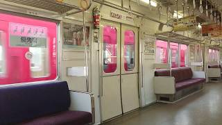 【走行音】名鉄3500系3520F普通東岡崎行き 岡崎公園前~東岡崎駅