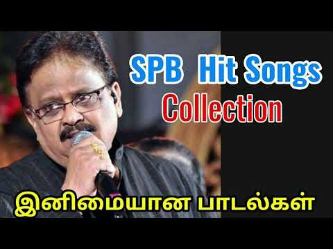Spb Hits  Tamil Superhit Songs Collection