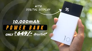 Best MORUI Power Bank to Buy in 2020 | MORUI Power Bank Price, Reviews, Unboxing and Guide to Buy