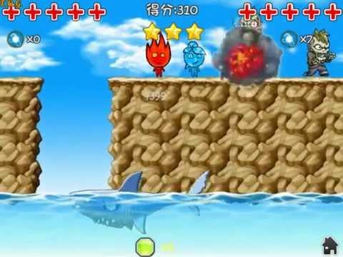 Fire And Water Island Treasure Hunt (Огонь и Вода бесплатно)
