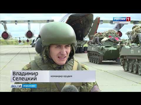 Ивановские десантники отправляются на полигон Донгуз