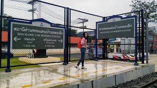 อยู่ยังไงในปอยเปต Life in Poipet Ep143 ตอน รถไฟไปปอยเปต Train to Poipet Cambodia