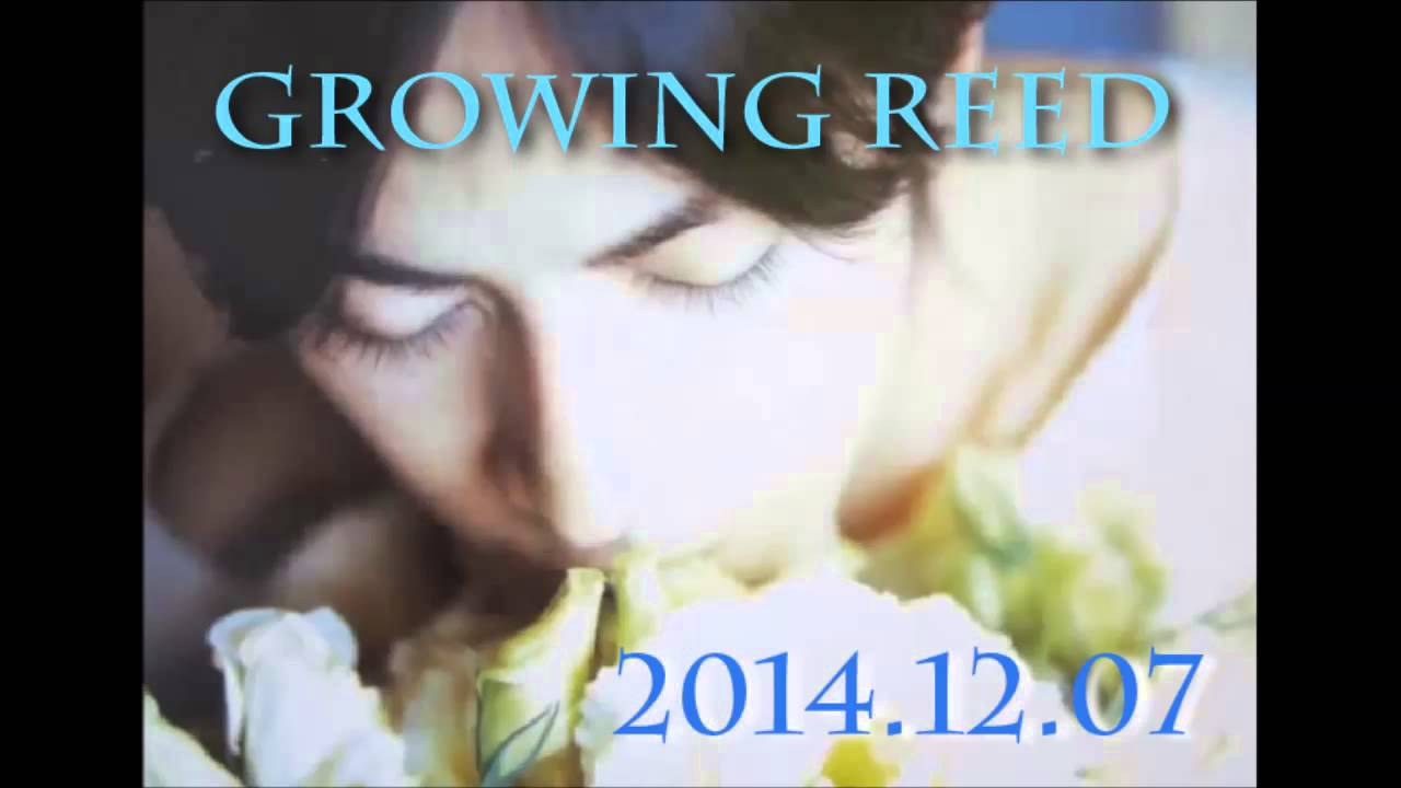 岡田准一 Growing Reed 20141207...