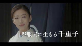 ムビコレのチャンネル登録はこちら▷▷http://goo.gl/ruQ5N7 京都伝統の呉...