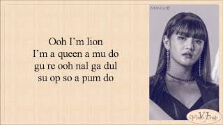 (G)I-DLE ((여자)아이들) - Lion [Queendom] (Easy Lyrics)