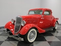 370 NSH 1934 Ford 3 Window Coupe