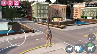 Обзор игры Goat Simulator на Android