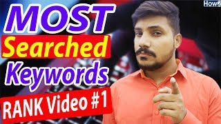 How to Find Most Searched  Keyword on Youtube | Rank Video #1 in Youtube | Video SEO Hindi Urdu 2018