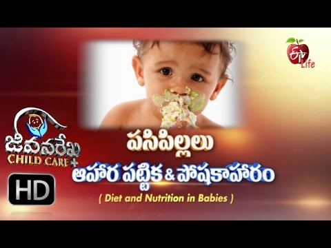 Jeevanarekha - Nutrition & Dietc in Infants - Child Care - 1