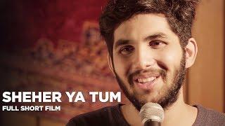 Sheher Ya Tum - Yahya Bootwala | Jidnya Sujata | MAMI 2018 Best Short Film