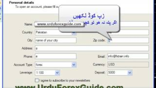 Urdu Tutorial How to Open Forex Demo Account
