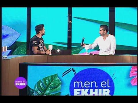 Men El Ekhir - 21/08/2017 - Hisham El Hajj