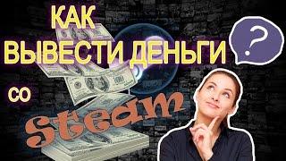 ТОП ПРОВЕРЕННЫХ БИРЖ КРИПТОВАЛЮТ. Как выводить деньги с биржи криптовалют на карту?