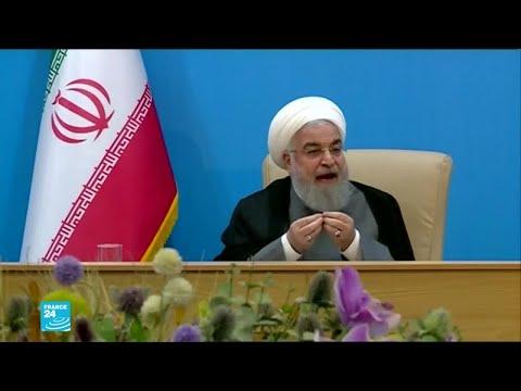 إيران تعلن أنها ستوقف الالتزام ببندين آخرين من الاتفاق النووي في 7 تموز/يوليو  - نشر قبل 4 دقيقة