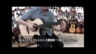 【池部楽器店】ハートマンギターズ web:http://www.heartman-g.com/ Fac...