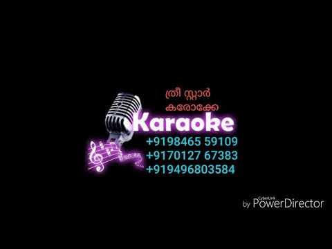 Ammakuyile karaoke