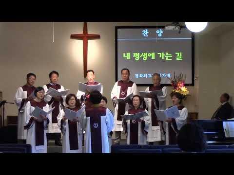 170806 내 평생에 가는 길 Choir