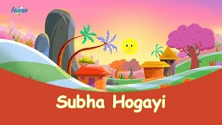 Hindi Rhymes For Children 2016 - Subha Ho Gayi | Hindi Balgeet | Nursery Rhymes In Hindi
