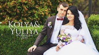 Kolya & Ylia Wedding day 2015 Kolya Lavrinovich Свадьба