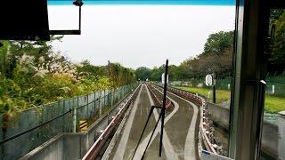 西武山口線上り前面展望(西武球場前→西武遊園地)