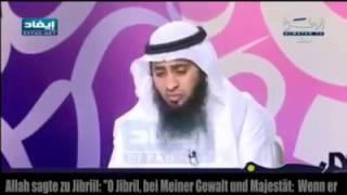 Verliert nicht die Hoffnung auf Allahs Barmherzigkeit - mansur al salimi