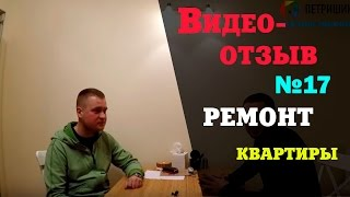 видео ЖК Новокосино-2, Реутов — Цены на квартиры, фото, карта