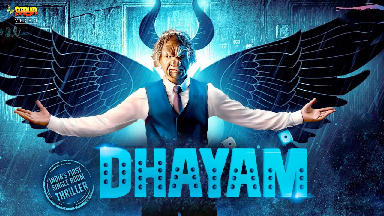 Download DHAYAM (2020) New Released Action South Indian Movie in Hindi Dubbed | Aira Agarwal || PV
