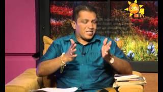 Niwaradi Aurudu Charithra Vidi 2016-04-12