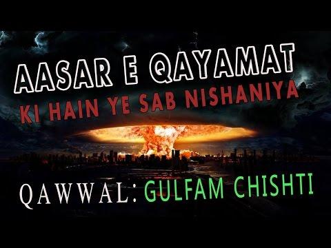 Aasar E Qayamat Ki Hain Ye Sab Nishaniya | Gulfam Chishti | Doodh Ka Haq