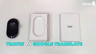 【Travis 最狂翻譯機 vs Google Translate!】