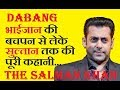 Biography & Success story of Salman khan in hindi | सलमान खान | motivational |..