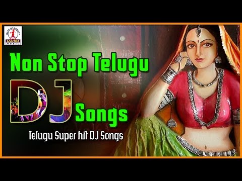 Non Stop Telugu Dj Songs | Telangana Dj Songs | Lalitha Audios And Videos