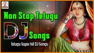 Non Stop Telugu Dj Songs | Telangana Dj Songs | Lalitha Audios And Videos
