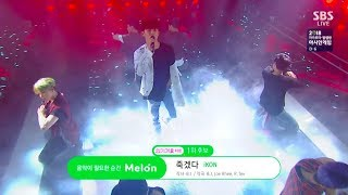 Download Lagu iKON – '죽겠다(KILLING ME)' 0812 SBS Inkigayo Mp3
