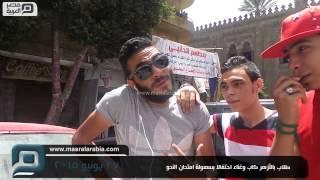 مصر العربية |  طلاب بالأزهر كاب وغناء احتفالا بسهولة امتحان النحو