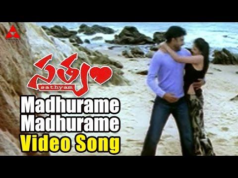 Madhurame Madhurame Video Song || Satyam Movie || Sumanth, Genelia Dsouza