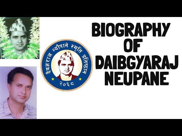 Daibagya Raj Neupane || Biography in Nepali || GyanMandu
