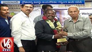 Telangana Athletic Association Honours Dronacharya Award Winner Nagapuri Ramesh | Hyderabad | V6News